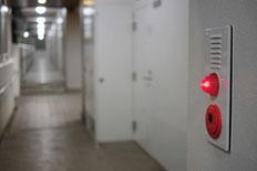 消防設備点検が必要なマンション・団地・アパート・集合住宅