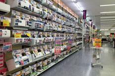 消防設備点検が必要な家電量販店・食品スーパー