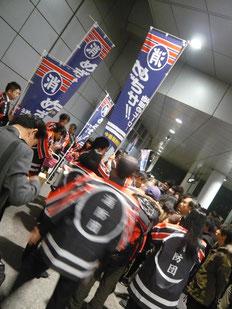 消防団,名古屋駅,OSU