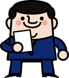 尼崎の行政書士