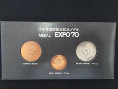 記念メダル、貨幣セット 買取