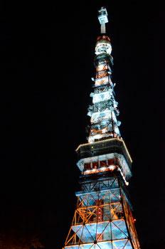 眺めたら 不思議と泣けた 東京タワー