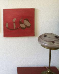 "Eva Hradil ""Rote Schlapfen"" 2004, Eitempera/HKG/LW, 30 x 33 cm"