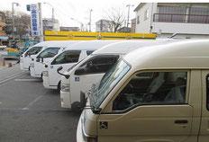 尼崎 英貴の福祉車両