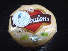 フランスチーズ ルクロン