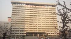 北京中医薬大学付属病院
