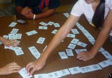 漢字学習会