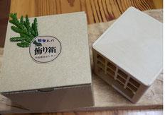 木工品 能登ヒバ 飾り箱 わんだらぁず