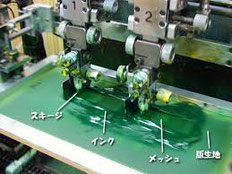 名古屋,小澤金属工業株式会社,表面処理,アルマイト,切削加工,自動車部品,機械部品,アルミ部品,プレス加工,シルク印刷,ラジコンシャーシ,
