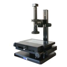 Kamerasysteme Mikroskop mit Video
