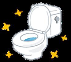 トイレは広く明るくするのがポイント
