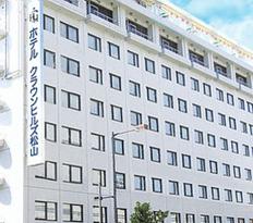 ホテルクラウンヒルズ松山 イエローマップ配布箇所ホテル写真画像
