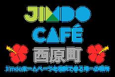 JimdoCafe 西原町
