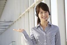 宮城・仙台で会計記帳はシンクレバー行政書士事務所