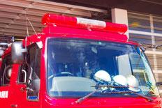 新潟の消防設備点検業者による消防署への点検結果報告書提出代行