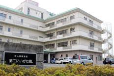定期的に消防設備点検されてる新潟市中央区の介護老人保健施設「第二にいがた園」さま