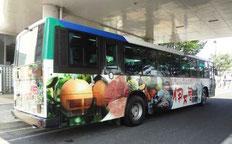 高速バス「伊万里号」