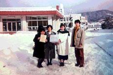 松江(島根県)の冬in 199X