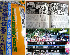 週刊現代(4月14日号)
