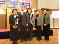 授賞式に参加した友の会役員