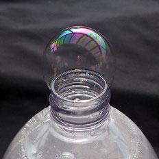 couleurs interférentielles d'une bulle de savon