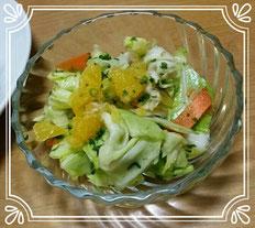 最近作って食べたキャベツと人参葉と甘夏のサラダ
