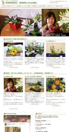 日本精麦のホームページ
