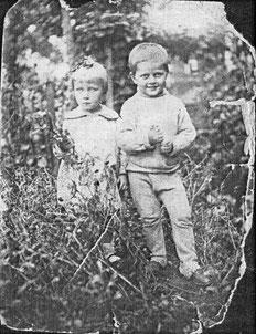 Тася Степанова с будущим мужем Юрой Кучиным. 1938 г.