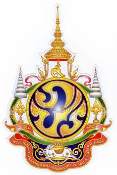 タイ王室 紋章(エンブレム) シリーズ ステッカー  【Thailand royal family crest Sticker 】  / タイ雑貨 アジアン ステッカー シール デカール タイ旅行お土産(おみやげ)