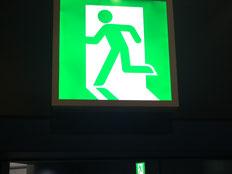あらゆる防火対象物に誘導灯はあります