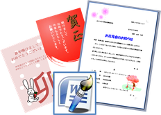 京都府宇治市 城陽市 パソコン教室ありがとう。はパソコン修理、パソコン資格 初心者 パソコン教室 タブレット