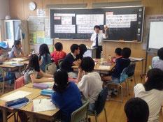 「教えて考えさせる授業」実践を、子どもたちのわかるを促す習得型授業モデルとして取り上げています。