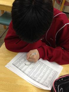 単語40問テストにチャレンジ