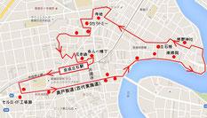 京成立石まち歩き予定行程