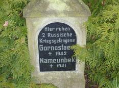 Doppelgrab des sowjetischen Soldaten Wassilij Gornostajew (36339 XD) und eines weiteren unbekannten sowjetischen Kriegsgefangenen. Foto: M. Quelle