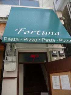 フォルトゥーナ入り口