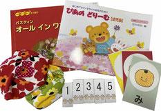 埼玉県久喜市のてるいピアノ教室では、可愛いグッズを用いた幼児のピアノレッスンも好評です。