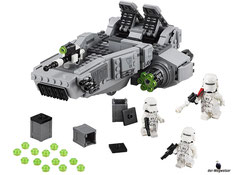 Die Besonderheit im Lego Paket 75100 ist der Snowspeeder von 10cm Höhe, 22cm Länge und 16cm Breite und somit die perfekte Ergänzung jeder LEGO Star Wars Kollektion.
