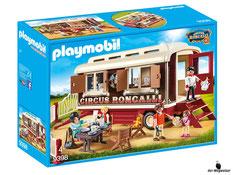 """Bei der Bestellung im Onlineshop der-Wegweiser erhalten Sie das Playmobil Paket 9398 """"Zirkus Roncalli""""."""