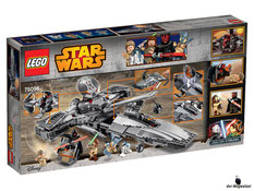 """Bei der Bestellung im Onlineshop der-Wegweiser erhalten Sie das Lego Paket 75096 """"Star Wars Lego Sith Infiltrator""""."""