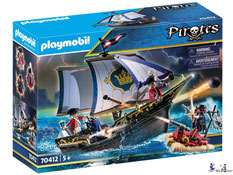 """Bei der Bestellung im Onlineshop der-Wegweiser erhalten Sie das Playmobil Paket 6681 """"Soldaten-Kanonensegler""""."""