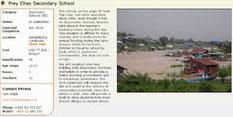 โรงเรียนมัธยม เพล ชาส, กัมพูชา