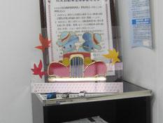 自動車整備工場完成祝いのメモリアル・ステンド