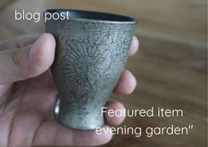 blog post featured item evening garden sake cup