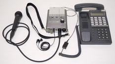 スマートホンや内線電話に繋げられます。