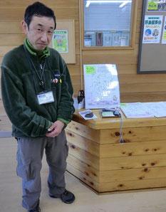 ●野川公園サービスセンターの副所長でパークレンジャーの河野さんにお会いできました。河野さんはとてもやさしい方で、近くにある自然観察園のことをいろいろお話いただきました