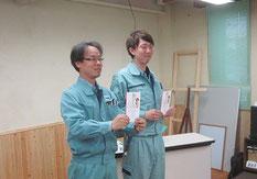 最優秀社員賞は田口さん、大島さん