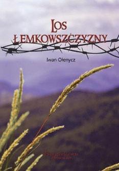 Los Łemkowszczyzny