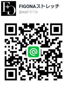 @aqd1872zにて友だち追加からトークよりお問い合わせください。