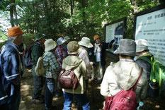 岩宿遺跡について学ぶ